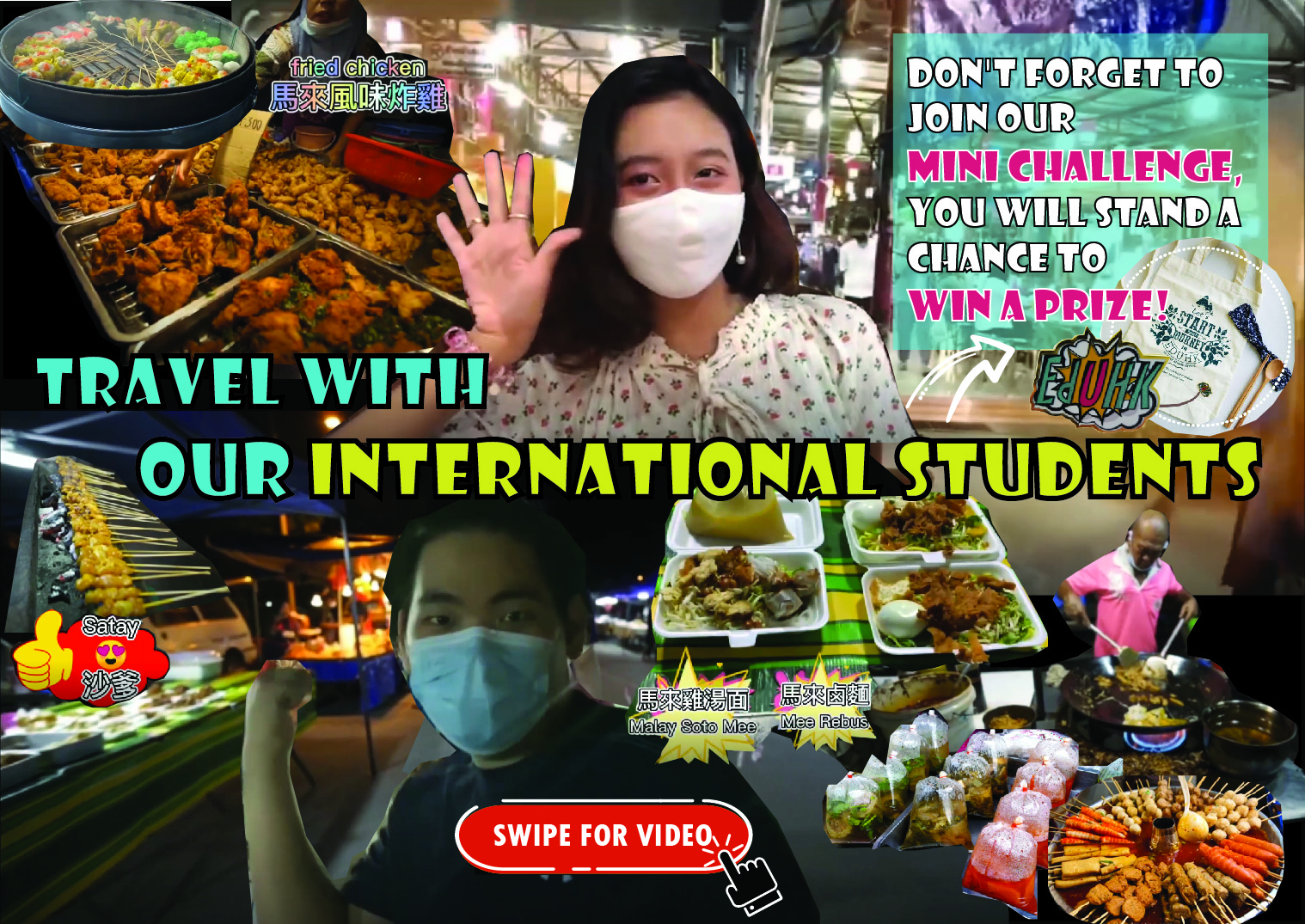 Travel with Internationals
